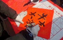 """南通书法国画研究院开展""""迎新春 送福字""""活动"""