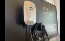 居民充电桩安装接电有何规定? 根据实际位置选择用电路径